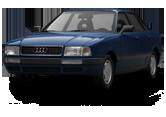 Audi 80 Sedan 1991